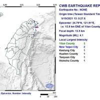 Magnitude 4.1 earthquake rattles northeastern Taiwan