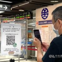 雙鐵捷運公車計程車 5/26起將採「簡訊實聯制」