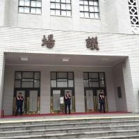 Taiwan's legislature scraps meetings next week due to COVID surge