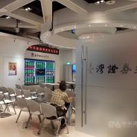 快訊!【避免群聚】台灣金管會宣布: 5/24至6/30停開股東會 台積電等1931家企業受影響