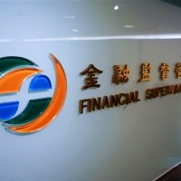 Taiwan suspends all shareholder meetings through June due to COVID