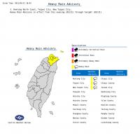Heavy rain alert issued for Taipei, New Taipei, Keelung
