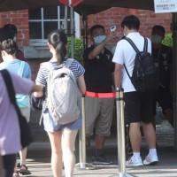 【台灣考生注意】因應國中會考成績單延至6/11寄發 教育部宣布: 高中五專招生時程順延一週!