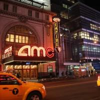 China's Wanda dumps AMC shares, departs company's board
