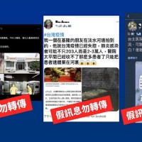 Taiwan decries 'massive COVID cremations' story as it fights disinformation