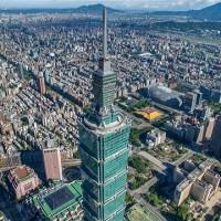 BNP Paribas in Taipei 101 says employee has COVID