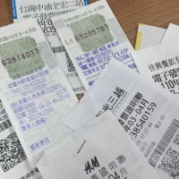 Taiwan's Uniform-Invoice Prize numbers for March and April announced