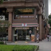 New Taipei 7-Eleven customer buys NT$39 snack, wins NT$10 million