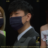 Taiwan Golden Melody Awards ceremony postponed