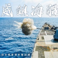 Taiwan Navy showcases upgraded cannons in live-fire drills