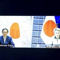 歐日峰會聯合聲明提台海和平 外交部表示感謝