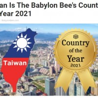 Satire site lists Taiwan as 'Country of the Year' after John Cena fiasco