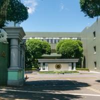 Taiwan National Security Bureau employee diagnosed with COVID