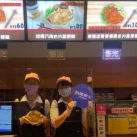 暖!台鐵暖心便當2.0致敬防疫醫護警消 整個6月都9折、台北站免費外送