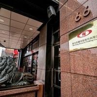 Insurance company donates NT$50 million to Taiwan's COVID fight