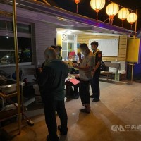 Homeowner in southwestern Taiwan fined NT$300,000 for gathering of five people
