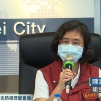 Cluster infection reported at center for people with mental disabilities in New Taipei