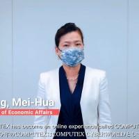 COMPUTEX 2021改全線上服務 王美花:8家指標性海外企業今年加碼投資台灣