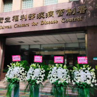 Taiwanese radio host sends funeral flowers to health officials