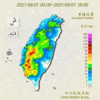 First wave of plum rains brings 200 mm of rain to Taiwan in 2 days