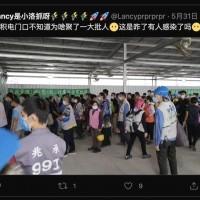TSMC new target of disinformation campaign amid Taiwan COVID surge