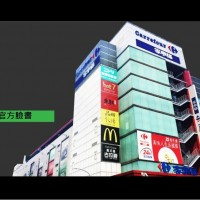 北台灣萬華家樂福桂林店8確診•業者:已消毒•今恢復營業 地方部署疫苗接種站•家樂福、全聯全力配合
