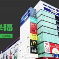 8 Carrefour workers test positive for COVID in Taipei's Wanhua