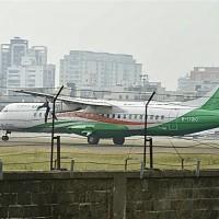 Taiwanese airline allows passengers to fly to China despite positive COVID test