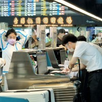 Taiwanese airline stocks rise on vaccination travel to US