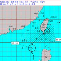 最新!輕颱「彩雲」晚間11時30分發陸警 恆春半島及屏東防強風豪雨