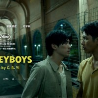 Taiwan LGBT movie to premiere at Cannes Film Festival