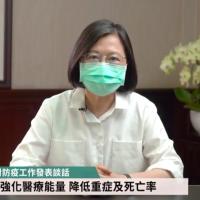 台灣疫情仍緊張!蔡英文發表防疫工作談話 「竹竹苗防疫作戰聯盟」鞏固電子產業防線