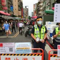 【買菜請帶身分證】6/7起台北市場、賣場強制單、雙號分流採買 柯文哲:違者最高罰1.5萬元