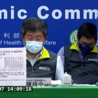 台灣6/7再增26例死亡、211例本土確診 雙北外4例感染源不明