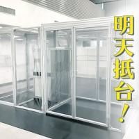日本又送暖!禮讓台灣訂單 10座負壓隔離艙8日將抵台
