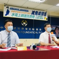 Taiwan Consumers Foundation calls for water and electricity fee cuts