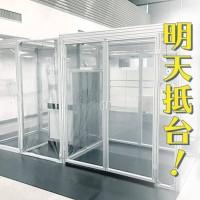 Japan sends 10 negative pressure chambers to Taiwan