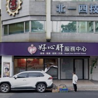 Taipei clinic fined NT$2 million for giving vaccines to ineligible people