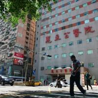 【更新】台灣新北三峽恩主公醫院群聚7人染疫•92歲患者不幸死亡 院方: 病房樓層將進行環境採檢