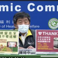 【新冠肺炎】新增287例確診含1境外 新增24人死亡含一4歲幼兒