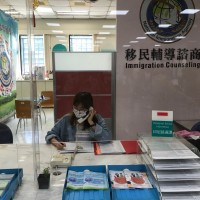Taiwan grants 30-day extension for ARCs set to expire