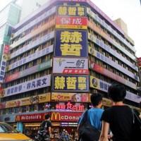 Half of Taiwan's cram school teachers may lose their jobs