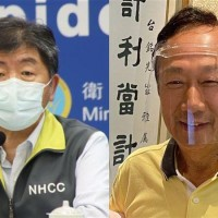 Foxconn tycoon insists his employees get BioNTech COVID shots first
