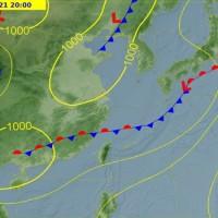 Plum rains forecast to return to Taiwan Sunday