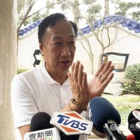 Taiwan tycoon's plan to import COVID-19 vaccine doses from Germany advances