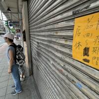CECC mulls lowering Taiwan's alert level in certain regions