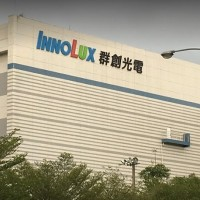 Innolux worker tests positive for COVID in Taiwan's Miaoli