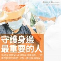 台灣2起打疫苗後死亡案例恐讓長者卻步 賴清德:接種前有醫師診斷評估