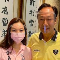 郭台銘洽購BNT疫苗卡關 凌晨向台灣人報告:陳時中致電承諾協助