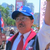 President of Taiwanese pro-China group dies from COVID